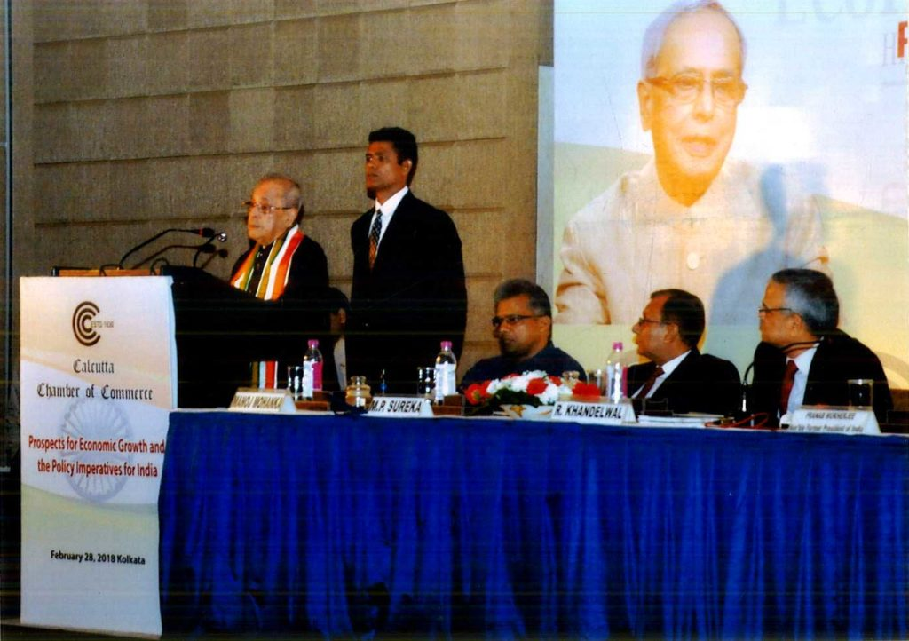 Culcutta Chamber of Commerce – Mr. Pranab Mukherjee Delivering Words