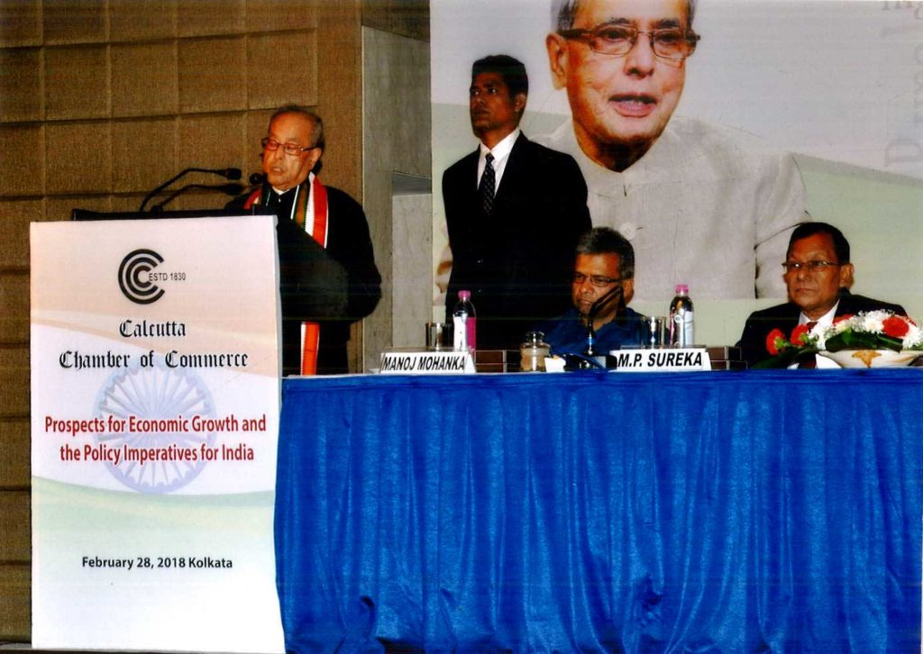 Culcutta Chamber of Commerce – Pranab Mukherjee Delivering Words