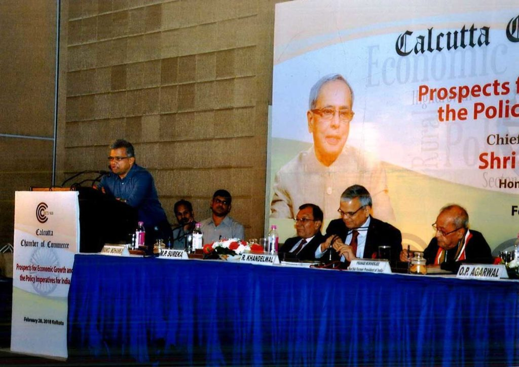 Culcutta Chamber of Commerce – With Pranab Mukherjee