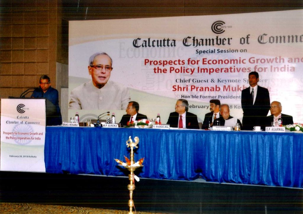 Culcutta Chamber of Commerce – With Pranab Mukharjee1
