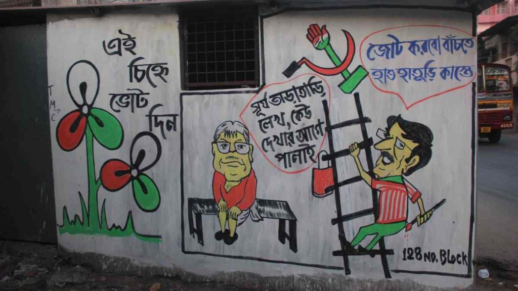 TMC graffiti in Kolkata.